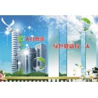 中山大自然漆真石漆正在浙江省全年招商中