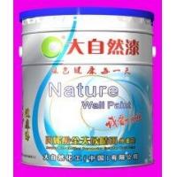 中山大自然漆外墙漆乳胶漆系列5