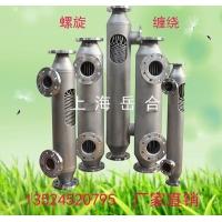 绕管式换热器-绕管式换热器/壳管式换热器/换热机组