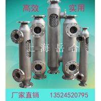 管壳式换热器型号/换热器/螺旋缠绕管壳式