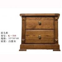 南京实木家具-波肯家具-进口白蜡木