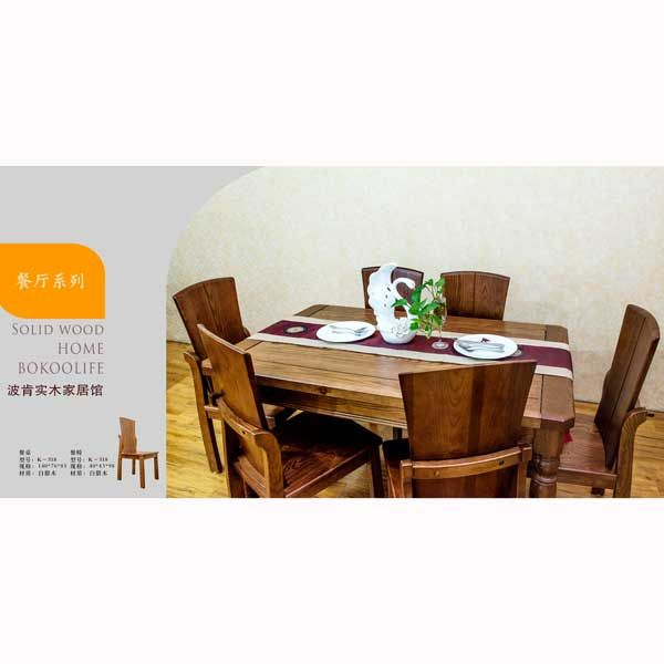 南京实优德w88app手机版-w88优德手机版本登录w88优德官网中文版-进口白蜡木-餐厅系列
