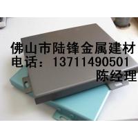 陆锋建材|氟碳铝单板|3.0mm幕墙铝单板|2014年