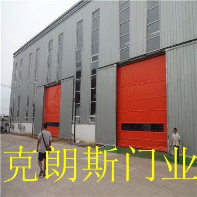 天津透明快速卷帘门材质