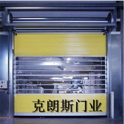 天津透明快速卷帘门安装