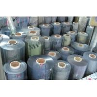 河北PVC塑料门帘价格