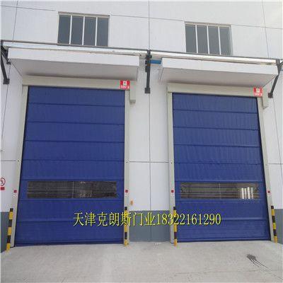天津厂房专用快速门安装厂家