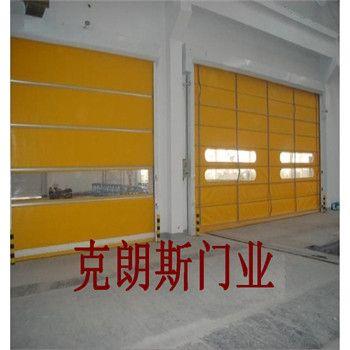 郑州工业高速卷帘门型号