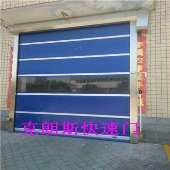 郑州工业高速卷帘门材质