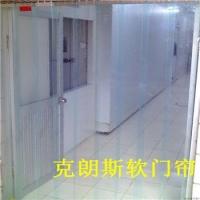 空调透明软门帘厂家