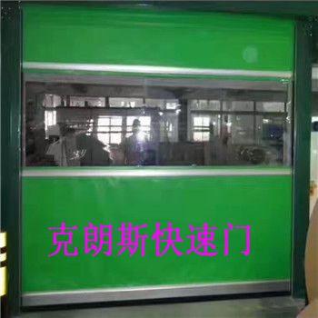 北京工业快速软门厂家直销