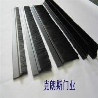 北京工业快速堆积门安装毛刷