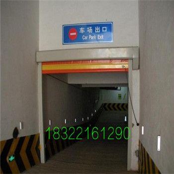 北京工业快速软门定做