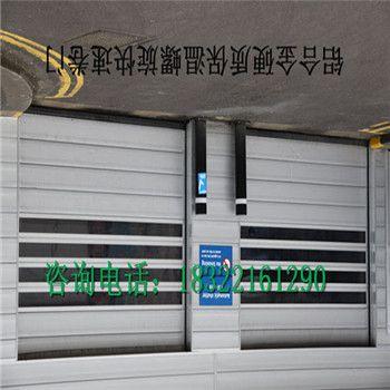 郑州工业高速卷帘门报价