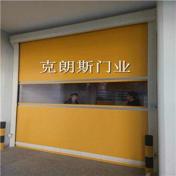 北京工业快速软门批发厂家