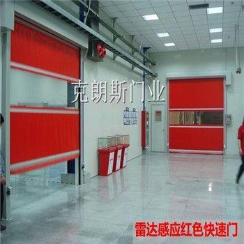 天津工业快速软门安装厂家