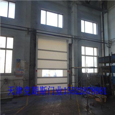 郑州工业高速卷帘门尺寸