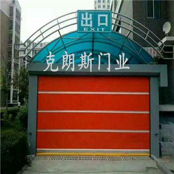 天津快速门轻工业的应用