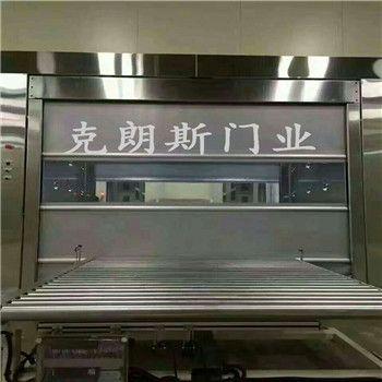 天津工业高速卷门保养方法和技巧
