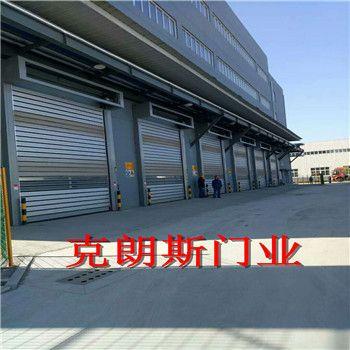 专业生产硬质快速门、快速门、堆积门厂家