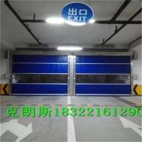 郑州优质高速门安装价格克朗斯厂家