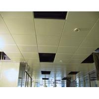 广州拉丝铝扣板,专业制作拉丝铝扣板,拉丝铝扣板