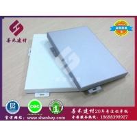 广东3.0氟碳铝单板,聚脂漆铝单板铝天花