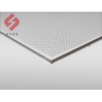 铝扣板吊顶天花,拉丝铝扣板,平面冲孔铝扣板,铝条扣
