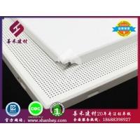 广州吊顶材料铝合金方板,铝扣板450450家装板