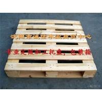包裝箱,熏蒸包裝箱 木托盤廠家定制加工廠