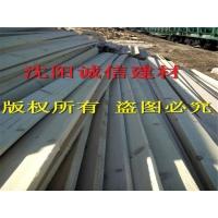 木材沈阳加工厂