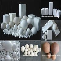 陶瓷氧化铝研磨瓷球