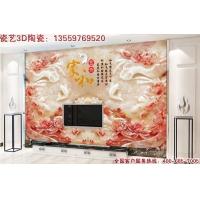 瓷艺电视瓷砖精雕背景墙