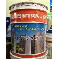 深圳市超薄型钢结构防火涂料薄型钢结构防火涂料
