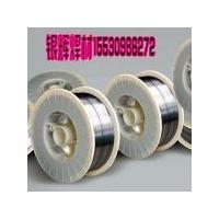 D115耐磨焊丝 高锰钢堆焊 道轨钢修复堆焊焊条