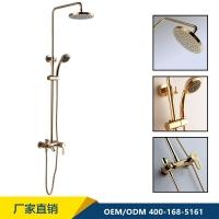 供全铜欧式金色浴室淋浴花洒套装冷热水洗澡淋浴器