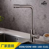 304不锈钢厨房水龙头生产厂家 批发厨房水槽洗菜盆水龙头