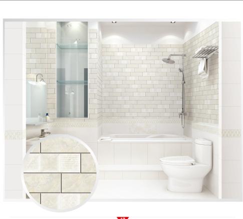 供应鸿威牌瓷砖墙砖 卫生间墙砖 不透水内墙砖