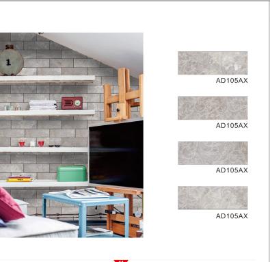 鸿威牌瓷砖 仿古内墙砖 客厅餐厅瓷砖背景墙