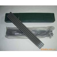 R717管道焊条