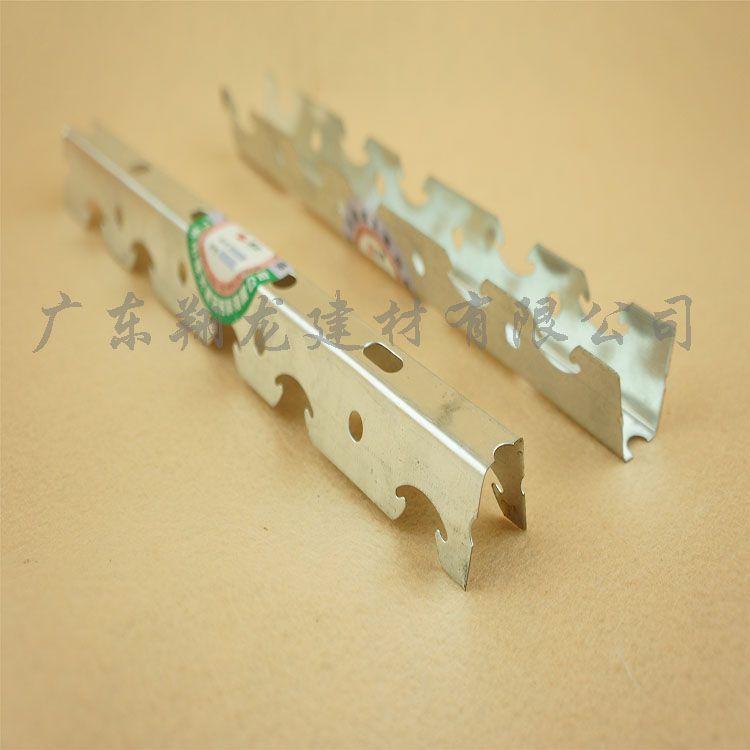 翔龙优质镀锌卷板制造 轻钢龙骨石膏板吊顶龙骨 V50主骨32