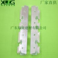 广东翔龙厂家批发 石膏板吊顶轻钢龙骨 V50主骨38*0.7
