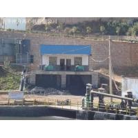 選礦離心機  選礦污泥處理設備