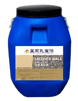 涂料厂家皇家孔雀漆外墙涂料系列外墙涂料-氟碳漆