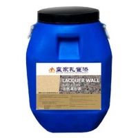 皇家孔雀漆外墙真石漆GL-002 可调色 不掉漆