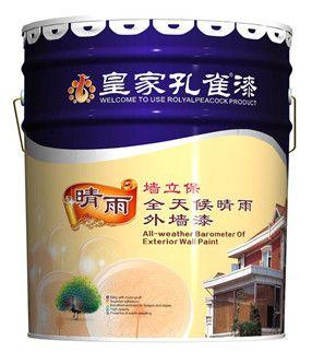 皇家孔雀漆弹性拉毛外墙漆7000T外墙乳胶漆