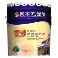 广东涂料厂家400W皇家孔雀漆乳胶漆系列油性外墙漆