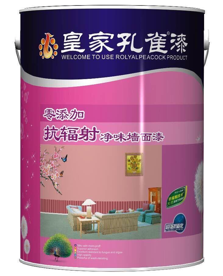 皇家孔雀漆乳胶漆系列多功能全效0添加内墙乳胶漆