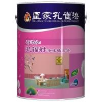 皇家孔雀漆0添加抗辐射净味环保内墙乳胶漆6kg/桶