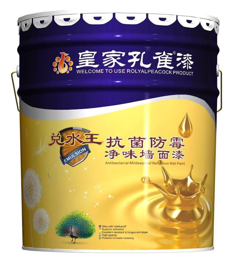 皇家孔雀漆兑水不用量的内墙乳胶漆